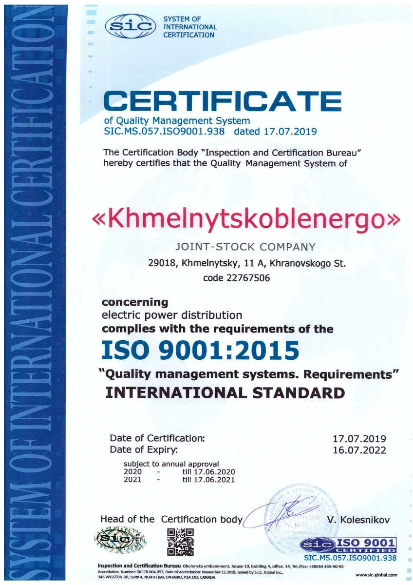 ISO 9001-2015 (eng)_1