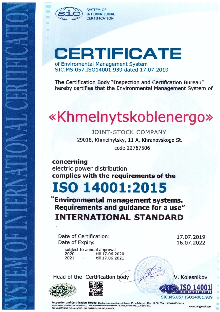 ISO 14001-2015 (eng)_1