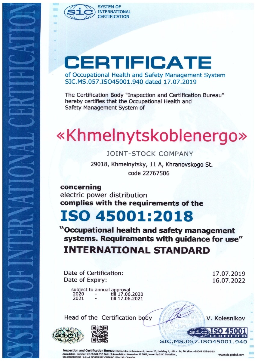ISO 45001-2018 (eng)_1